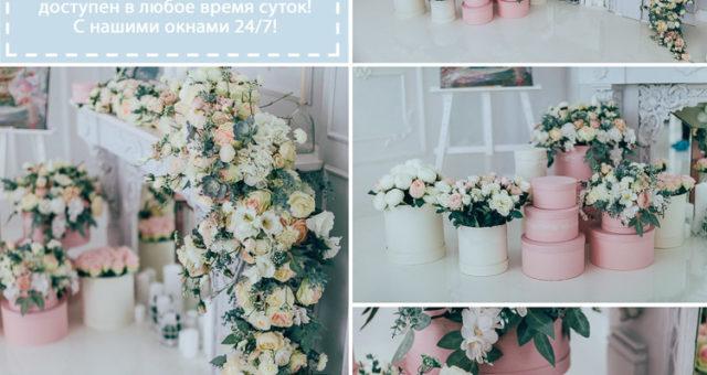 Цветочные, весенние декорация 2019 в Фотостудии